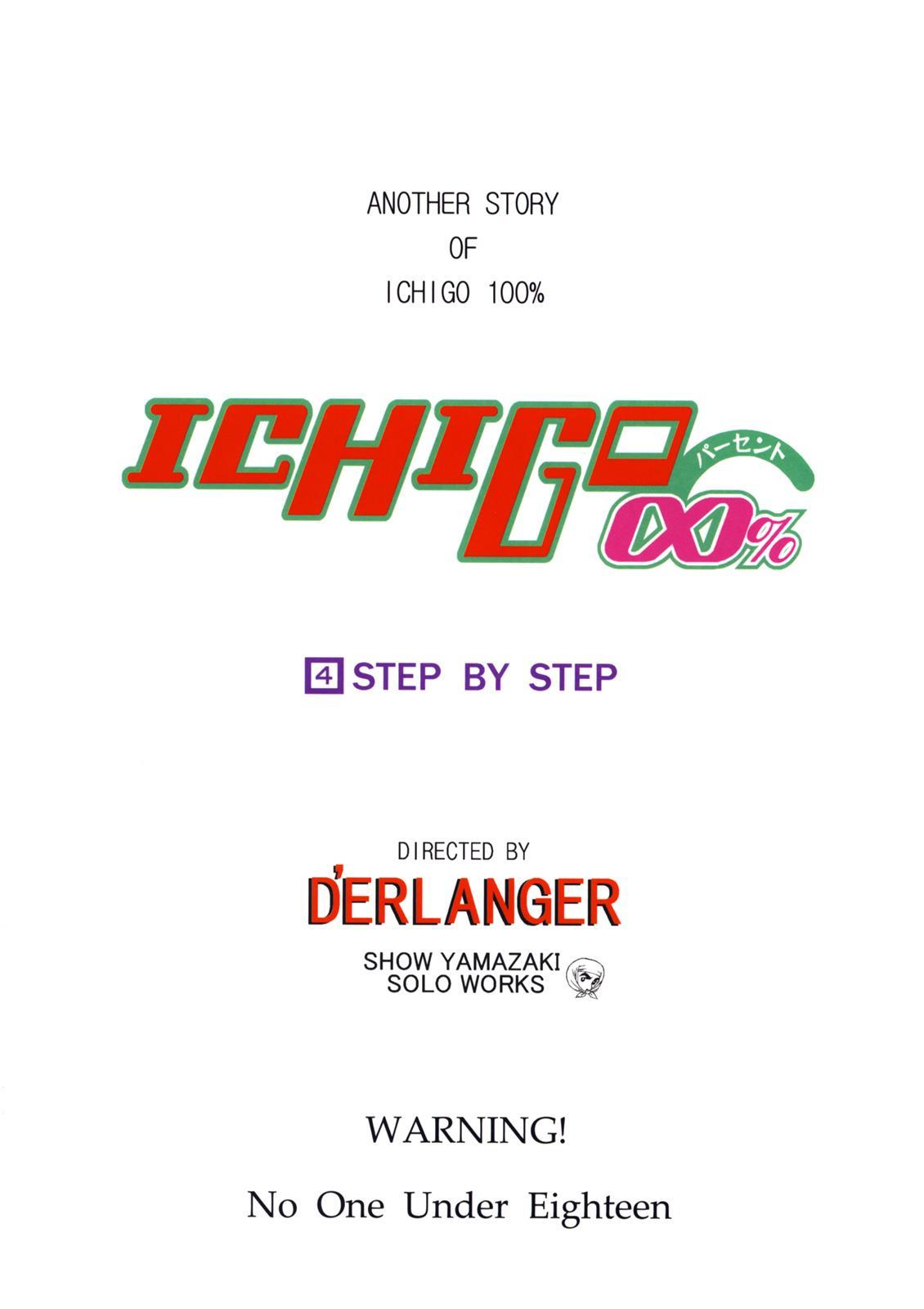 Ichigo ∞% VOL4 - Step by Step 33
