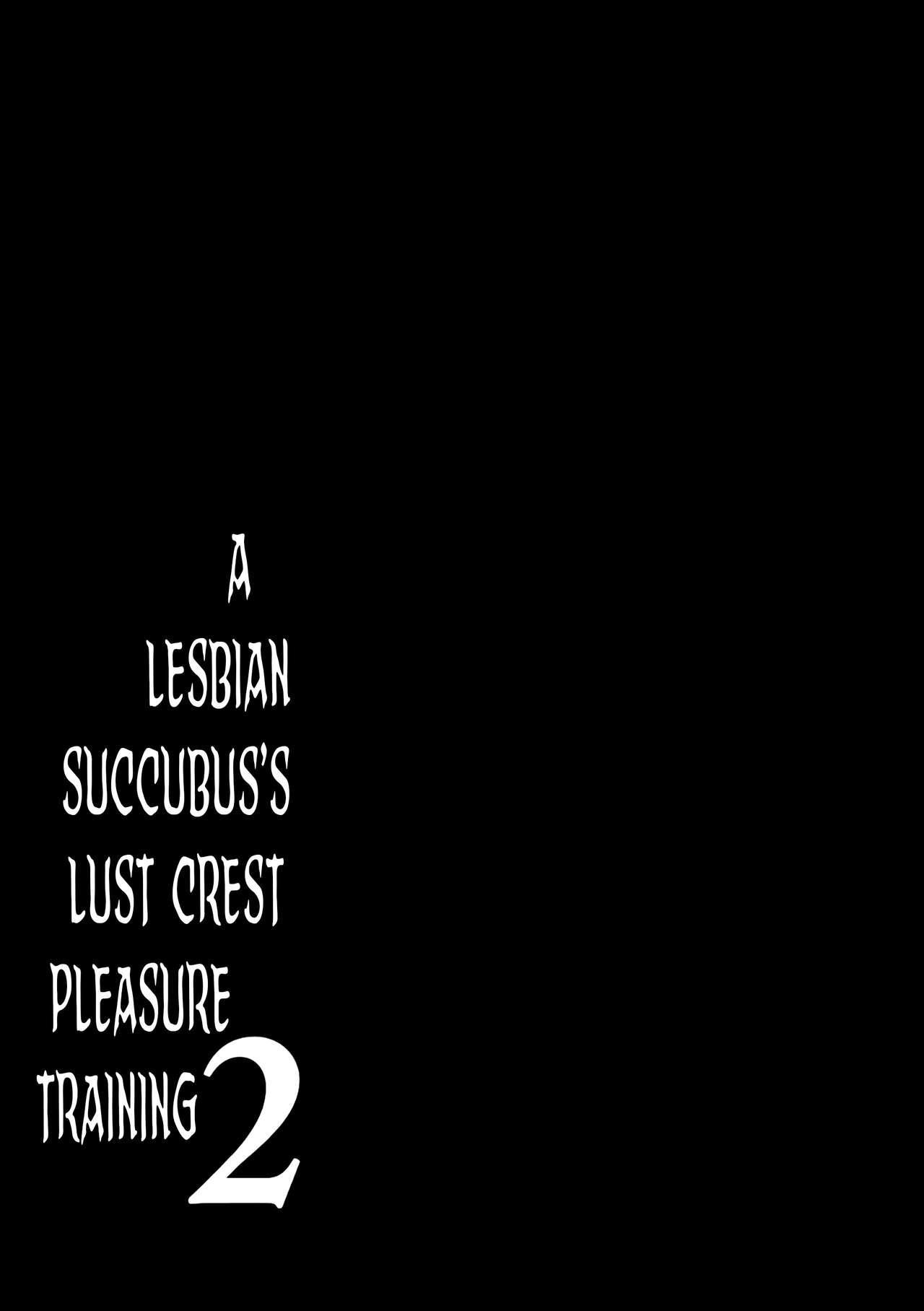 Les Inma no Inmon Kairaku Choukyou 2   A Lesbian Succubus's Lust Crest Pleasure Training 2 21