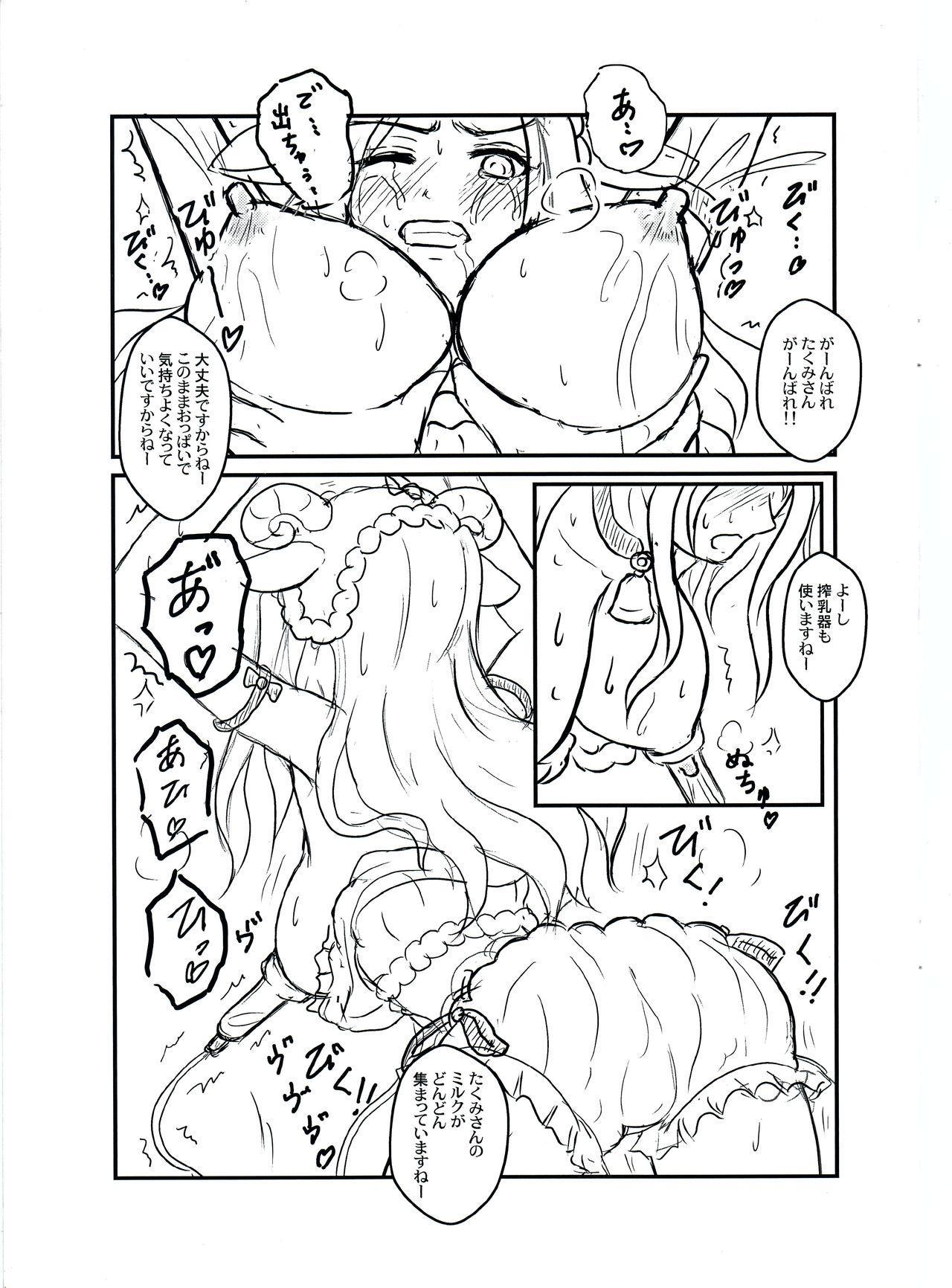 Shizuku Challenge! Takumin Hitsuji-san no Chichishibori! RX 4