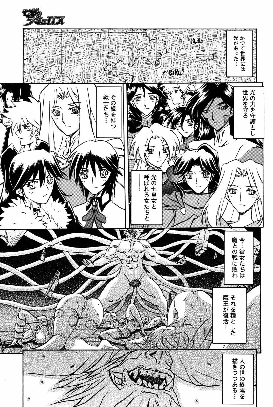 Manga Bangaichi 2008-03 204