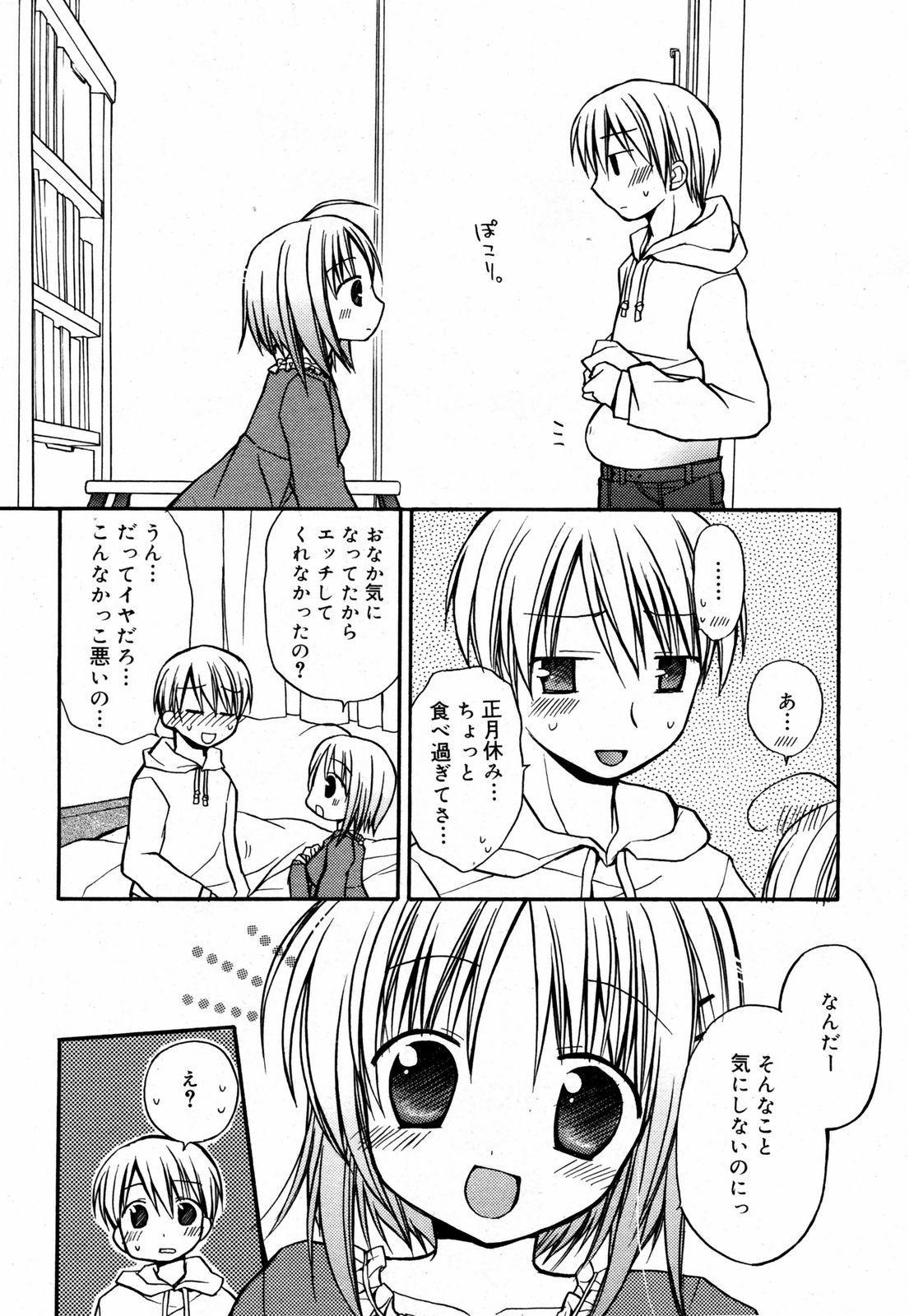 Manga Bangaichi 2008-03 23