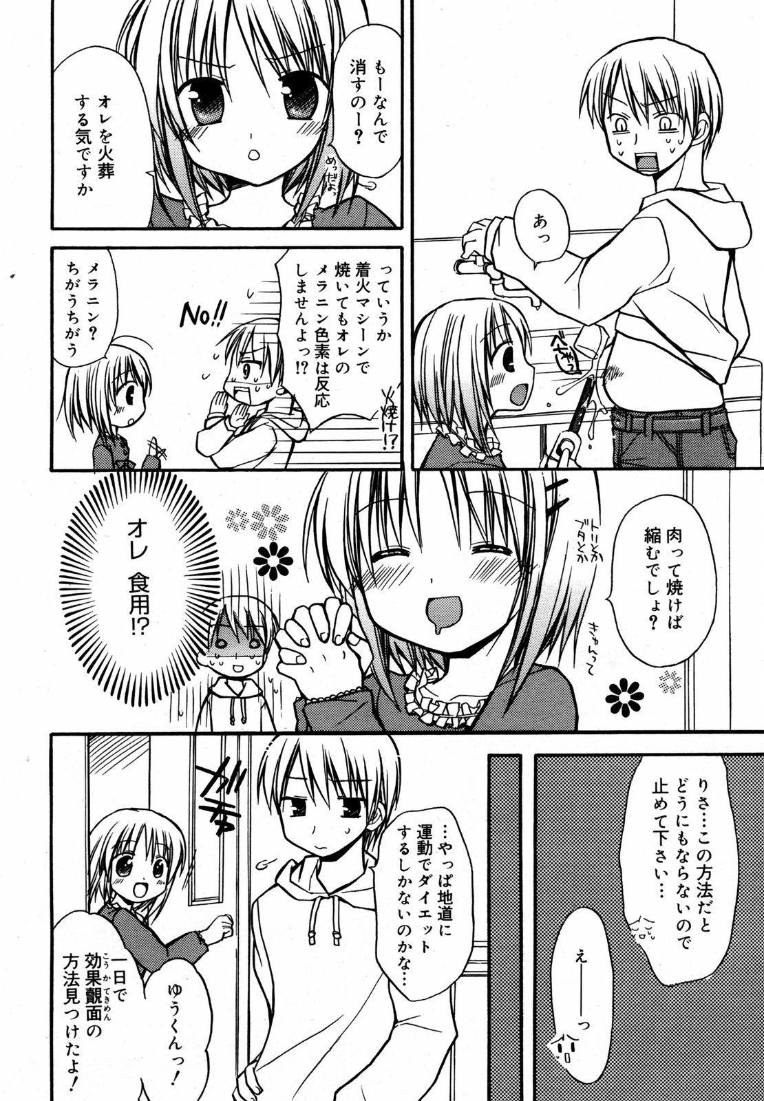 Manga Bangaichi 2008-03 27