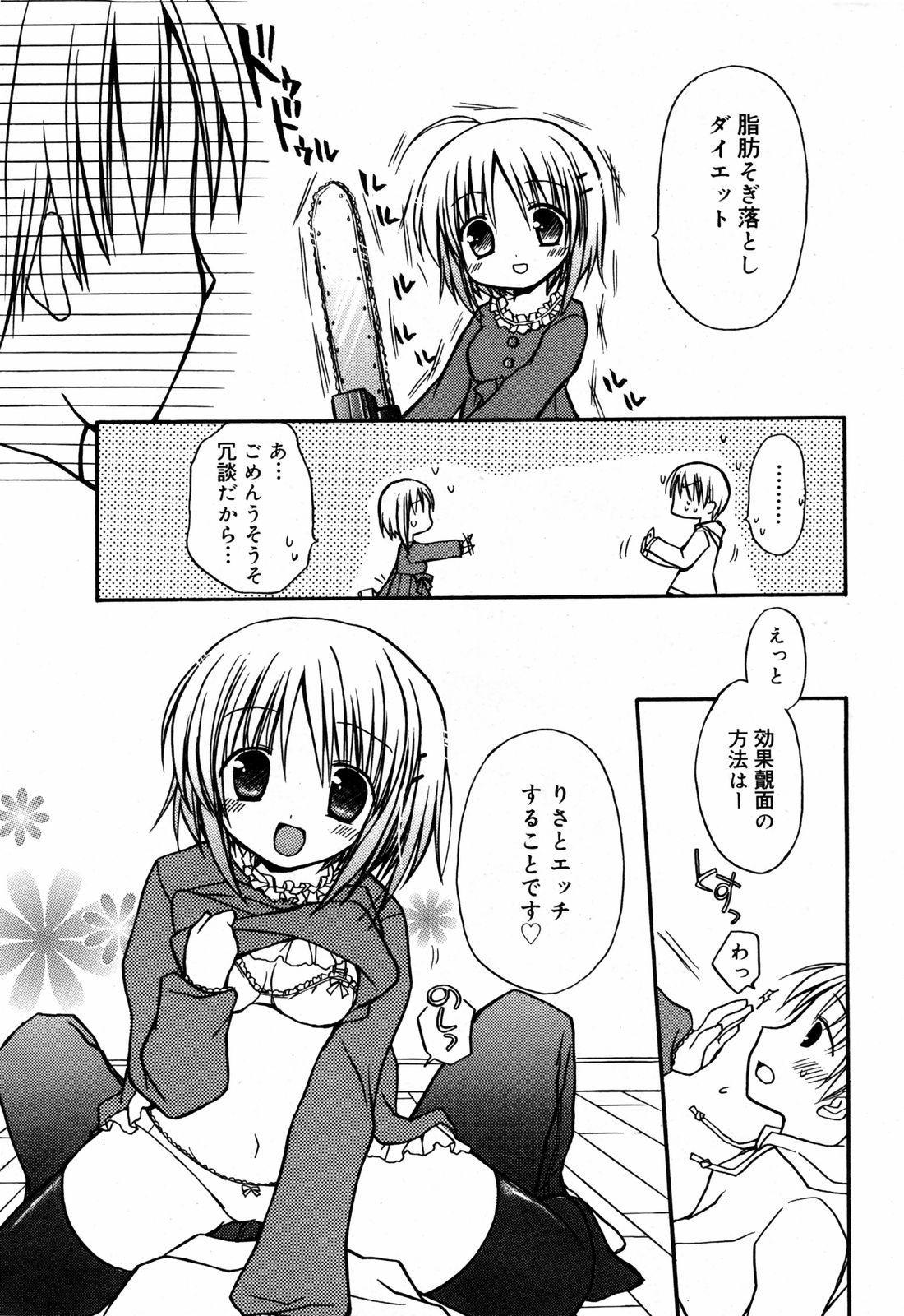 Manga Bangaichi 2008-03 28