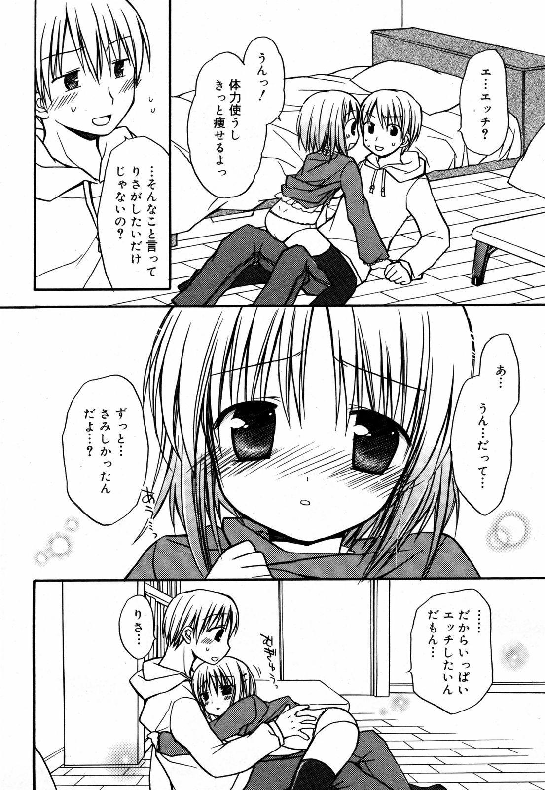 Manga Bangaichi 2008-03 29
