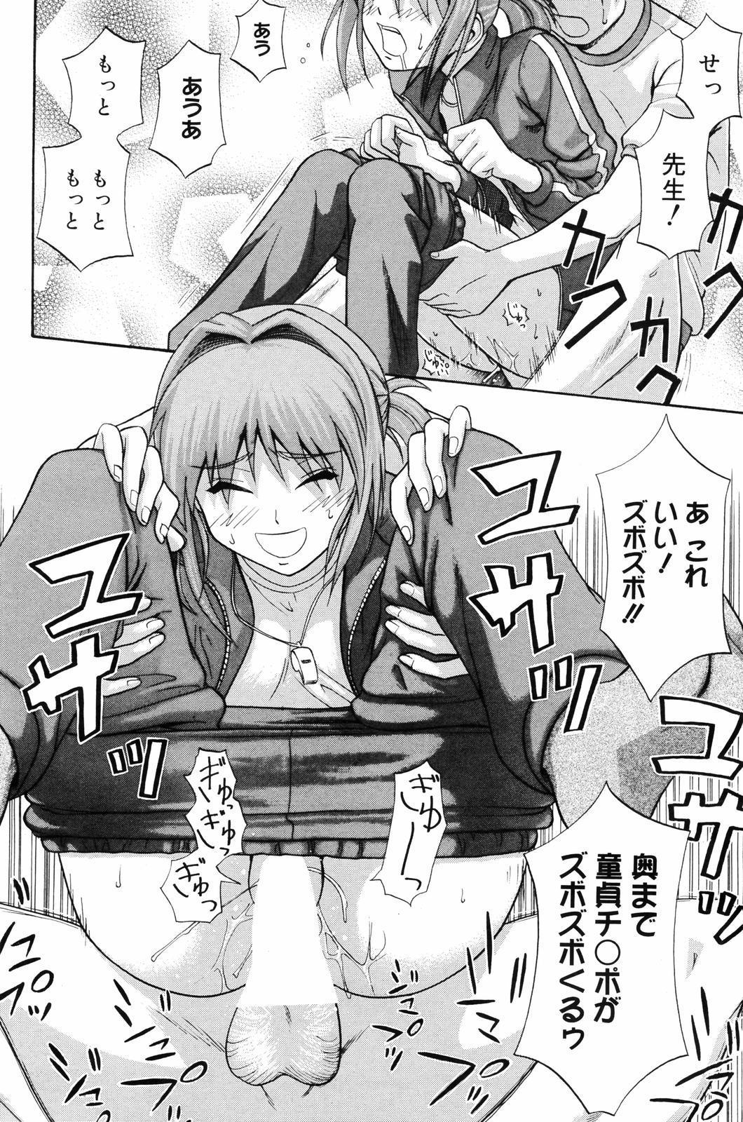 Manga Bangaichi 2008-03 93