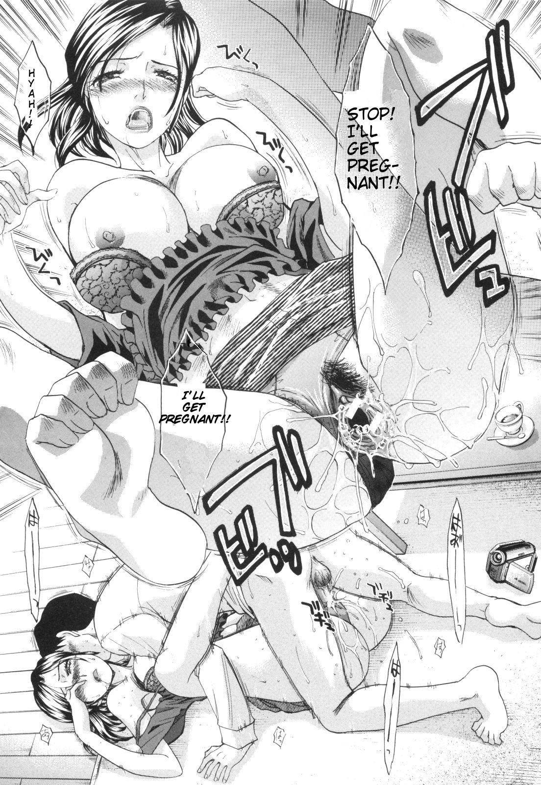 Ane-Kei Ch. 1 18