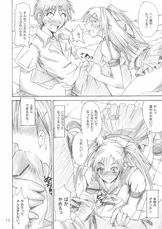 Majimeya Ichigo 10