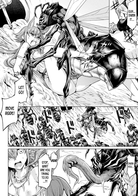 Reiju no Moribito | The Soul Tree's Guard 3