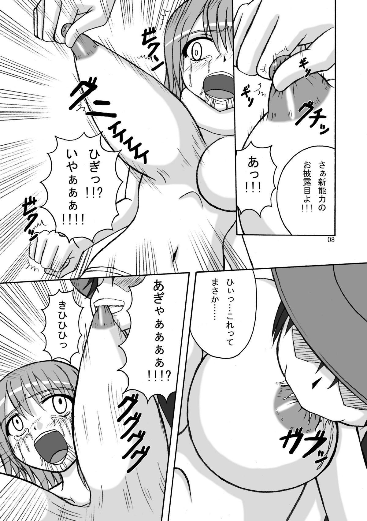 Jump Tales 5 San P Nami Baku More Condom Nami vs Gear3 vs Marunomi Hebihime 6