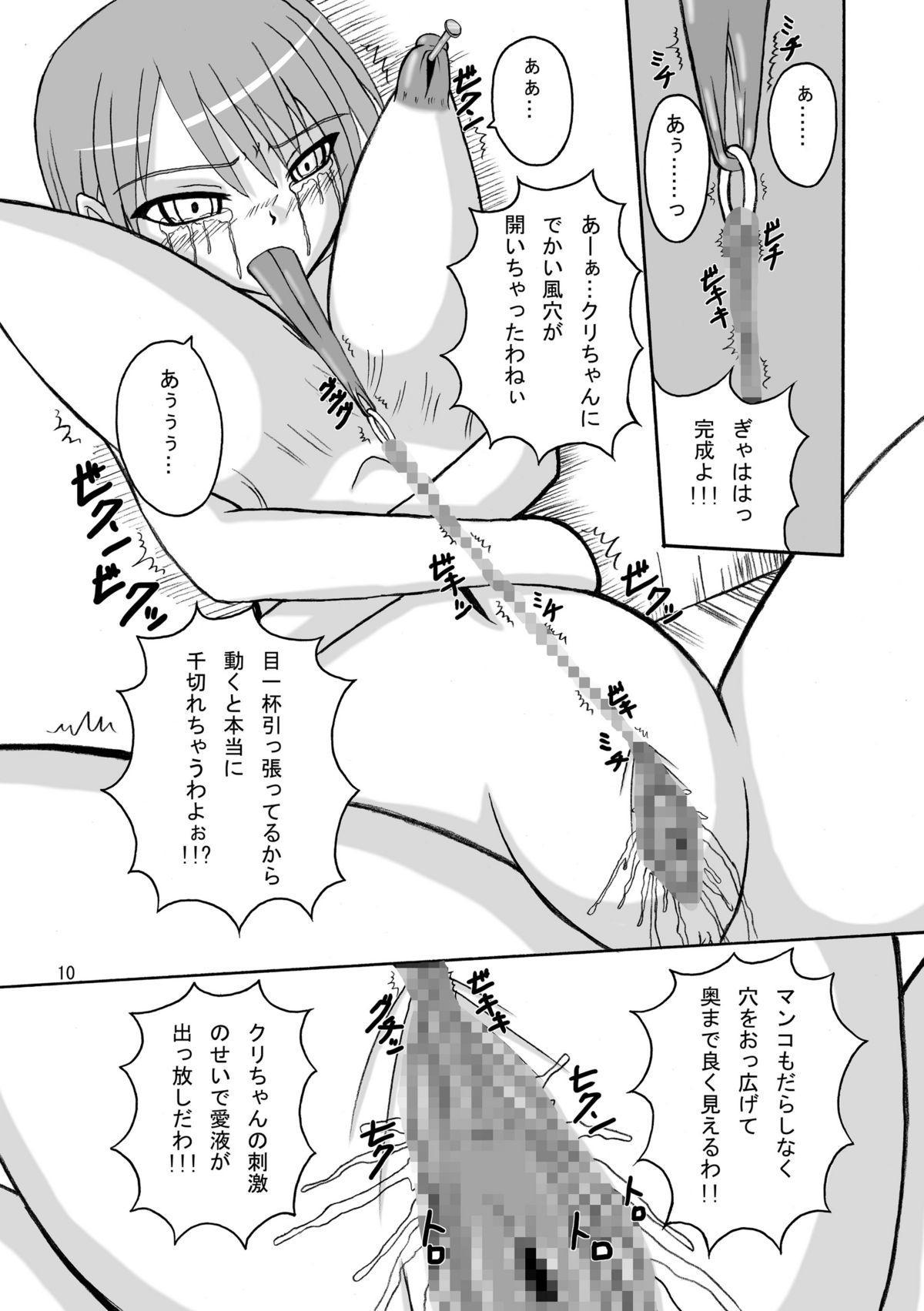 Jump Tales 5 San P Nami Baku More Condom Nami vs Gear3 vs Marunomi Hebihime 8