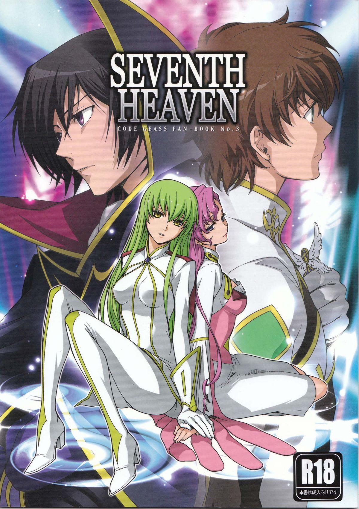 Seventh Heaven 0