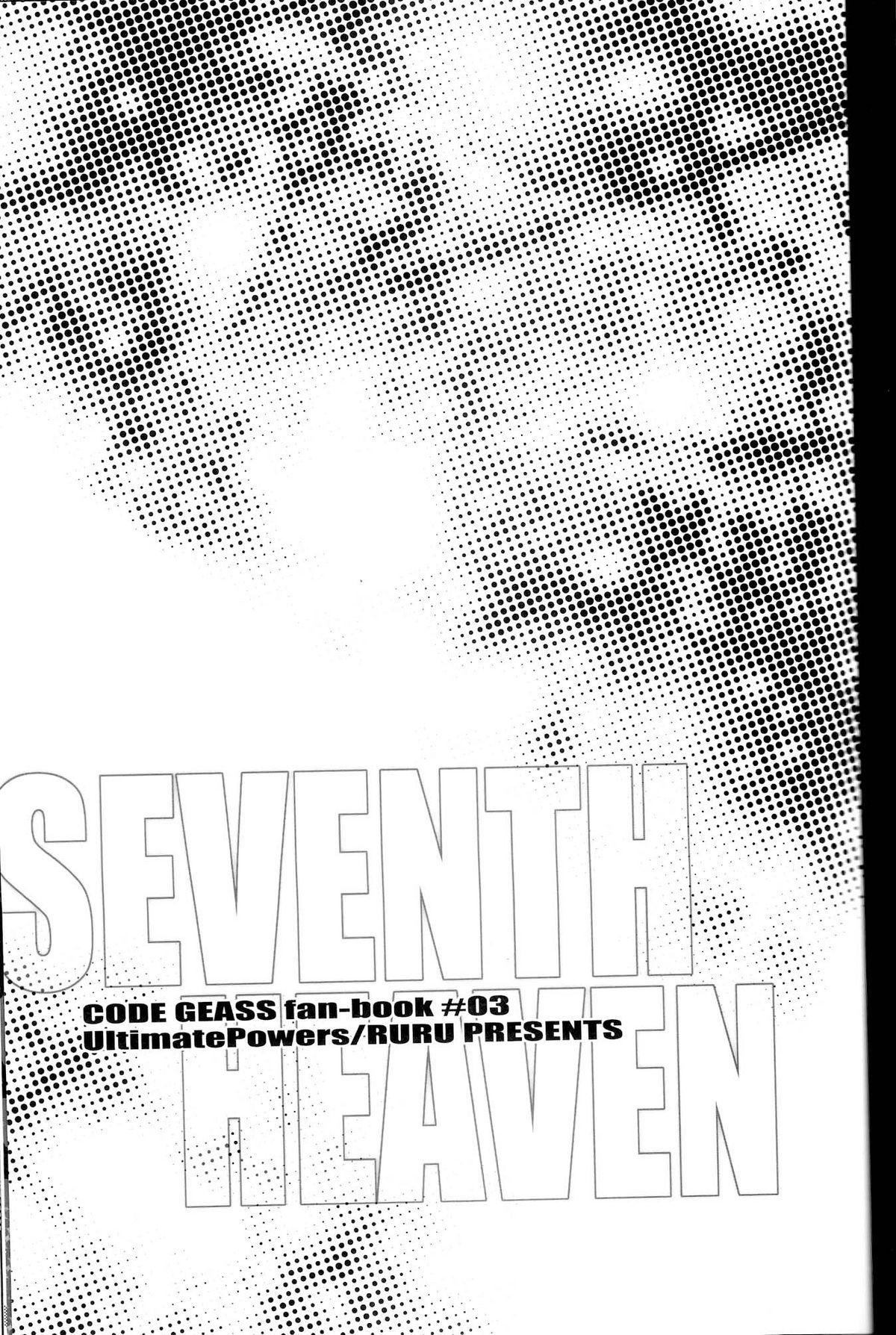 Seventh Heaven 1