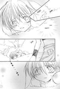 Ninjin Daisuki Usagi-tan | The Rabbit Who Loves Carrots 6