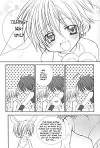 Ninjin Daisuki Usagi-tan | The Rabbit Who Loves Carrots 9