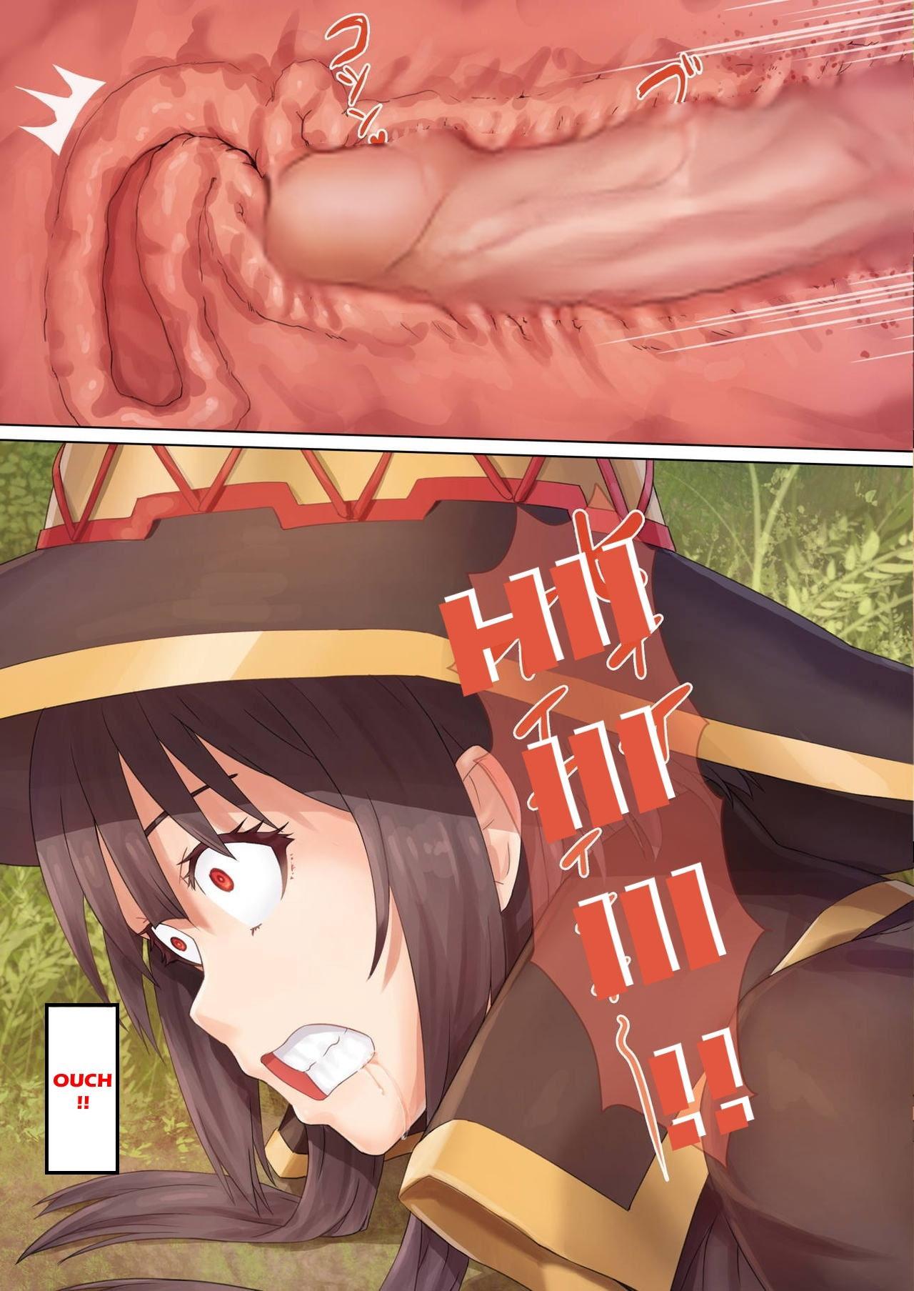 Kono Subarashii Mahoutsukai ni Maryoku Hokyuu o! | My Magical Supplement upon this Wonderful Wizard! 8