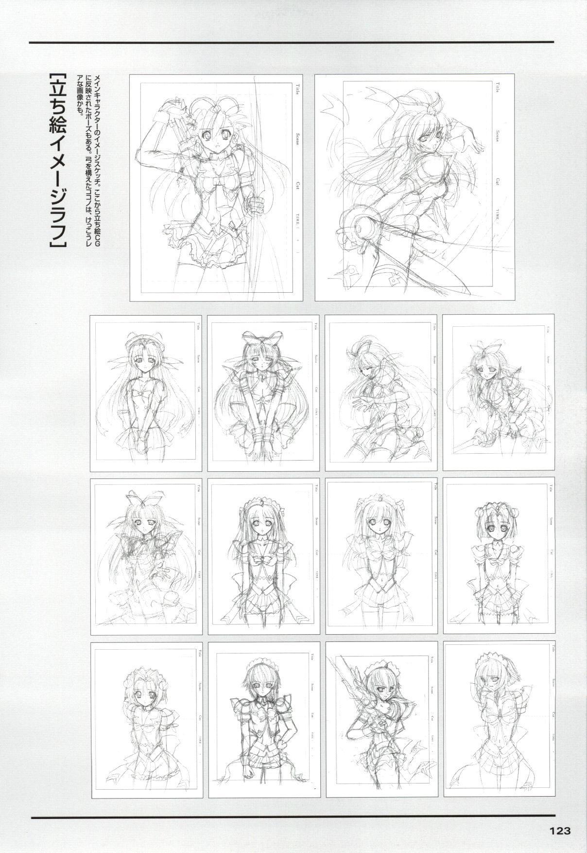 Mahou Senshi Sweet Knight & Mahou Senshi Princess Tear 122