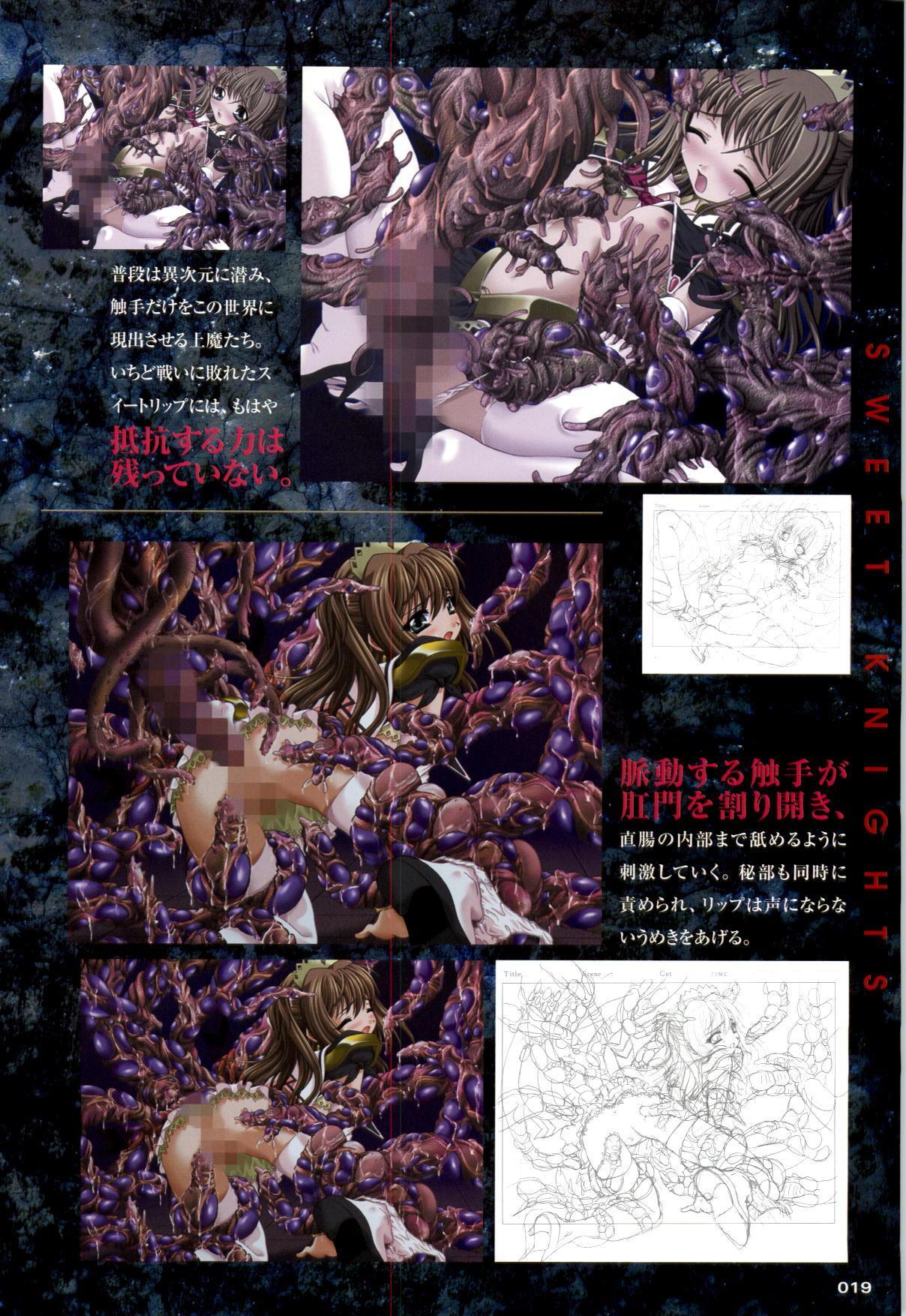 Mahou Senshi Sweet Knight & Mahou Senshi Princess Tear 18