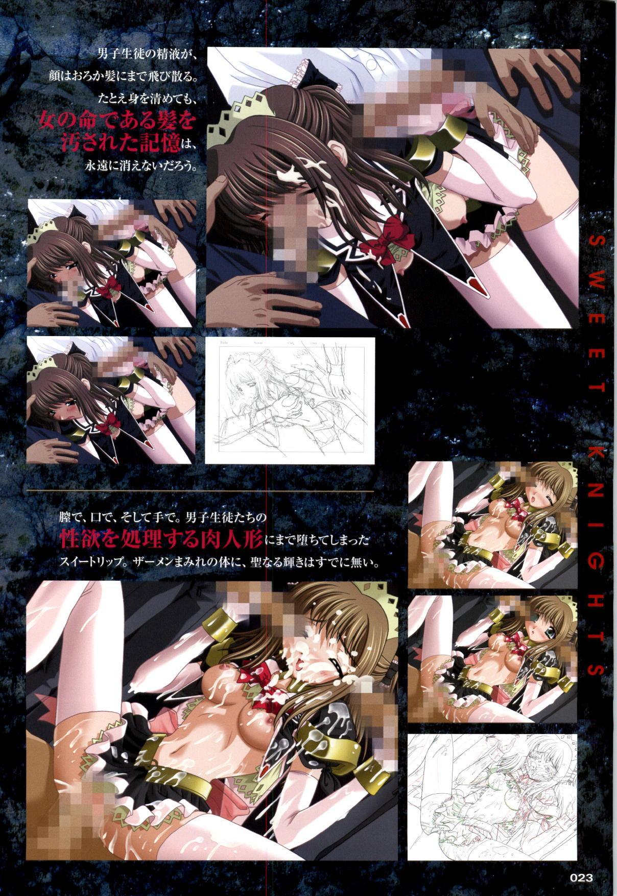 Mahou Senshi Sweet Knight & Mahou Senshi Princess Tear 22