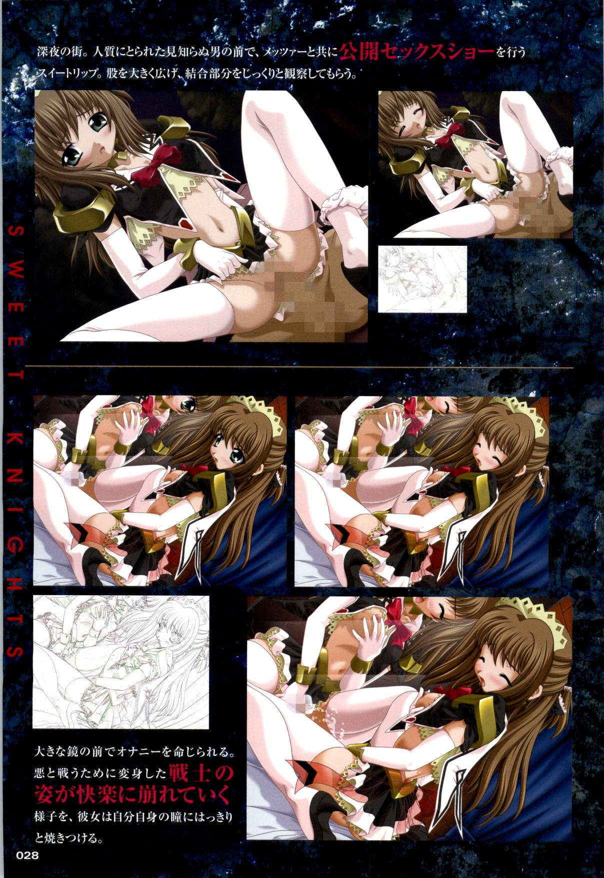 Mahou Senshi Sweet Knight & Mahou Senshi Princess Tear 27