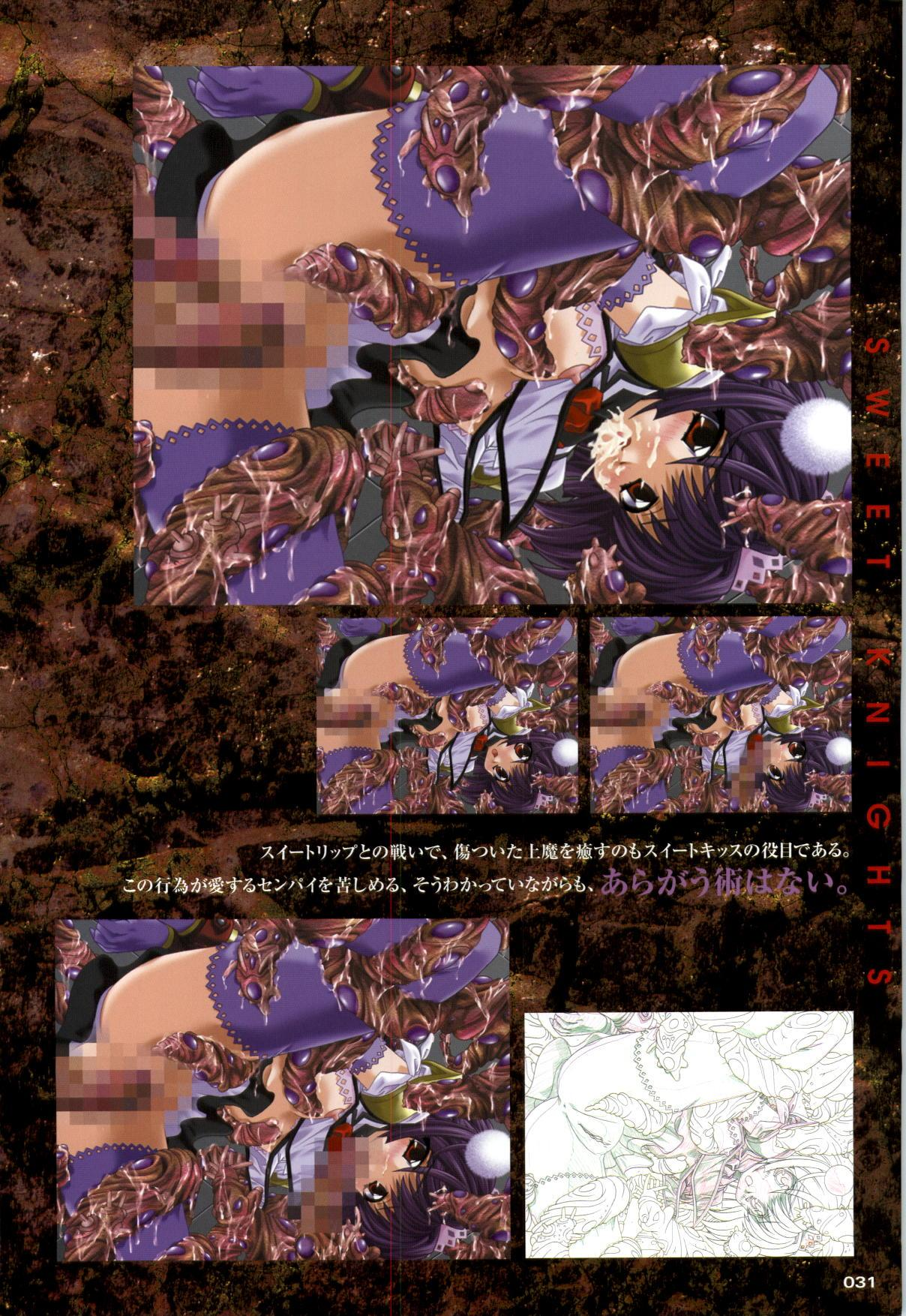 Mahou Senshi Sweet Knight & Mahou Senshi Princess Tear 30