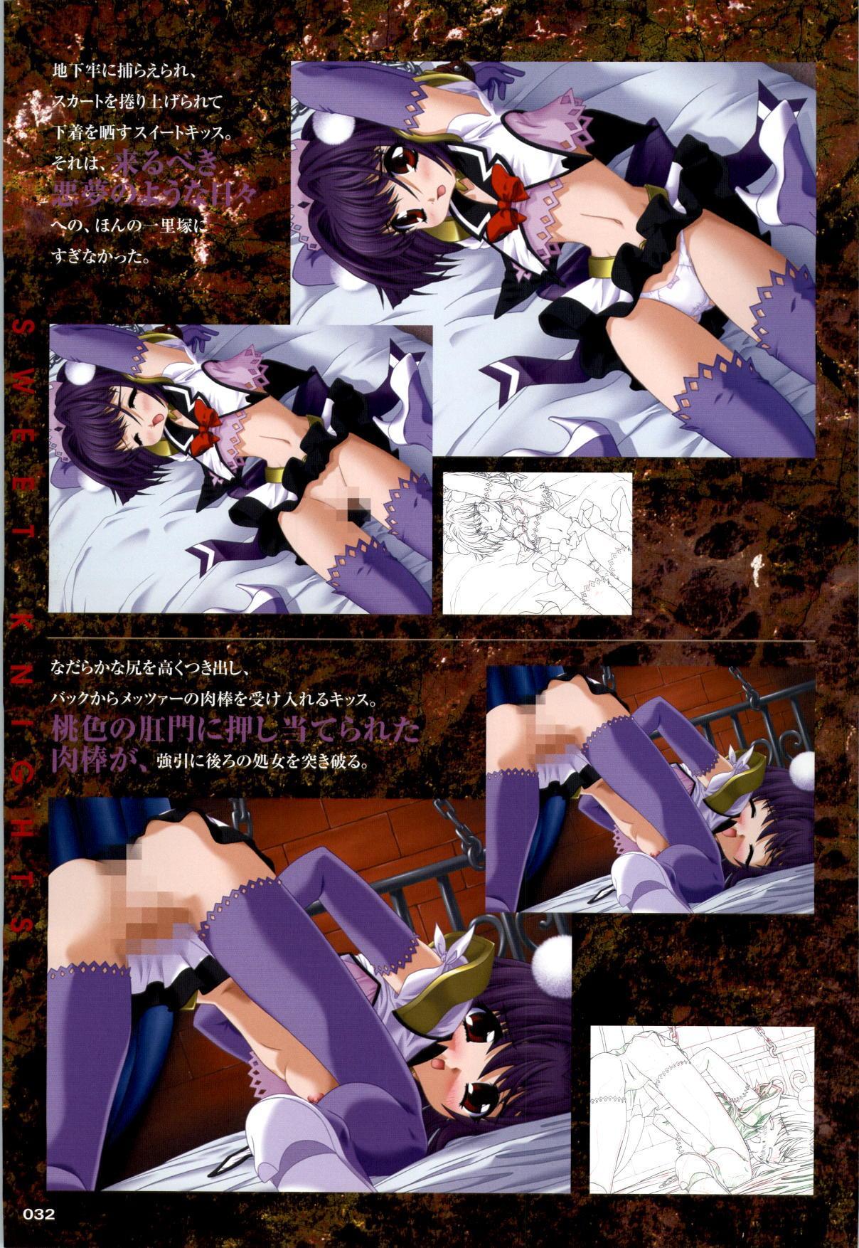 Mahou Senshi Sweet Knight & Mahou Senshi Princess Tear 31