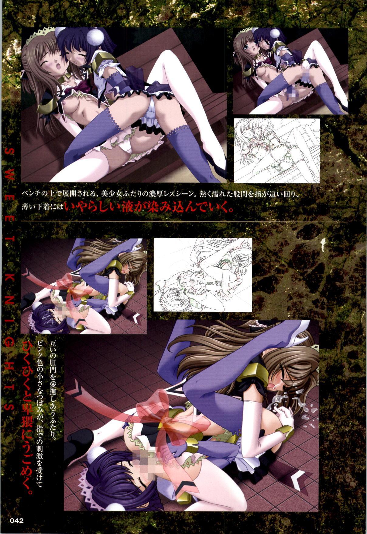 Mahou Senshi Sweet Knight & Mahou Senshi Princess Tear 41