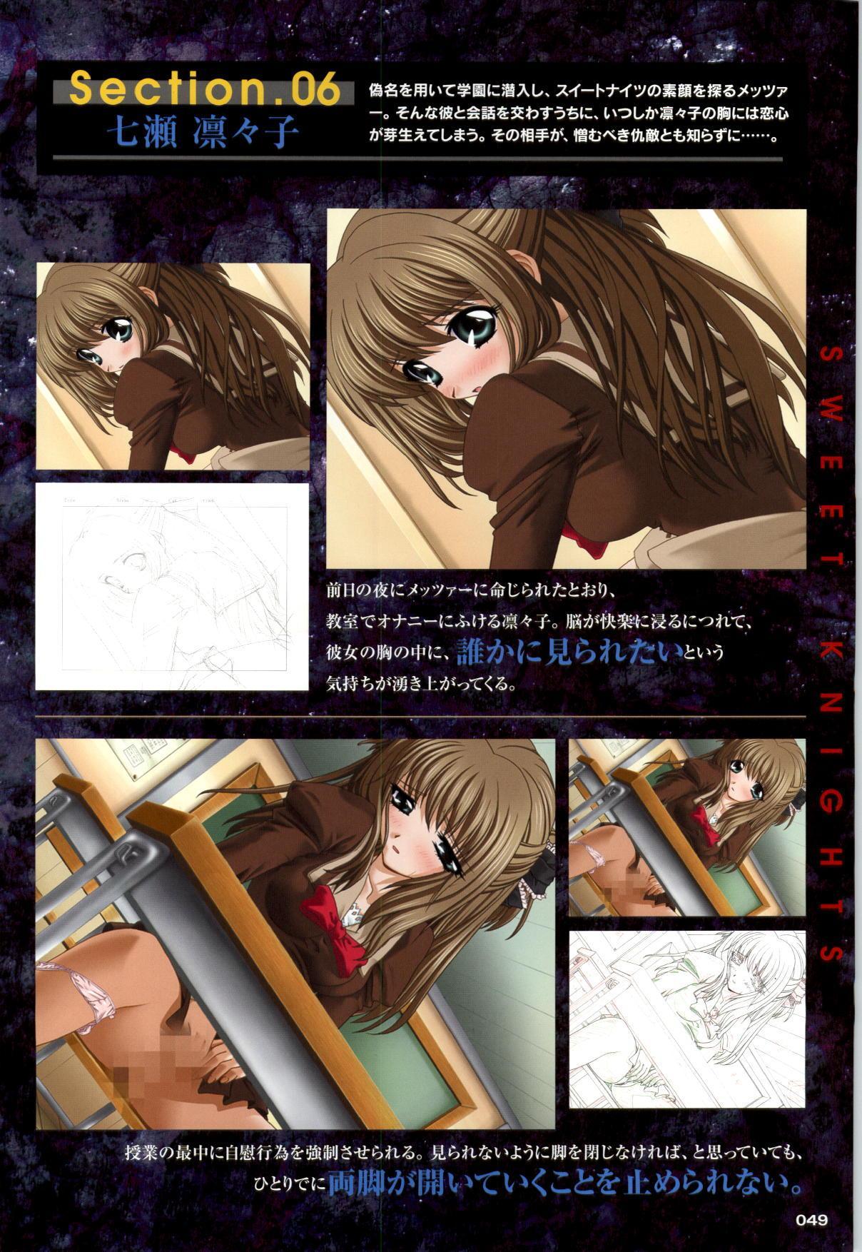 Mahou Senshi Sweet Knight & Mahou Senshi Princess Tear 48