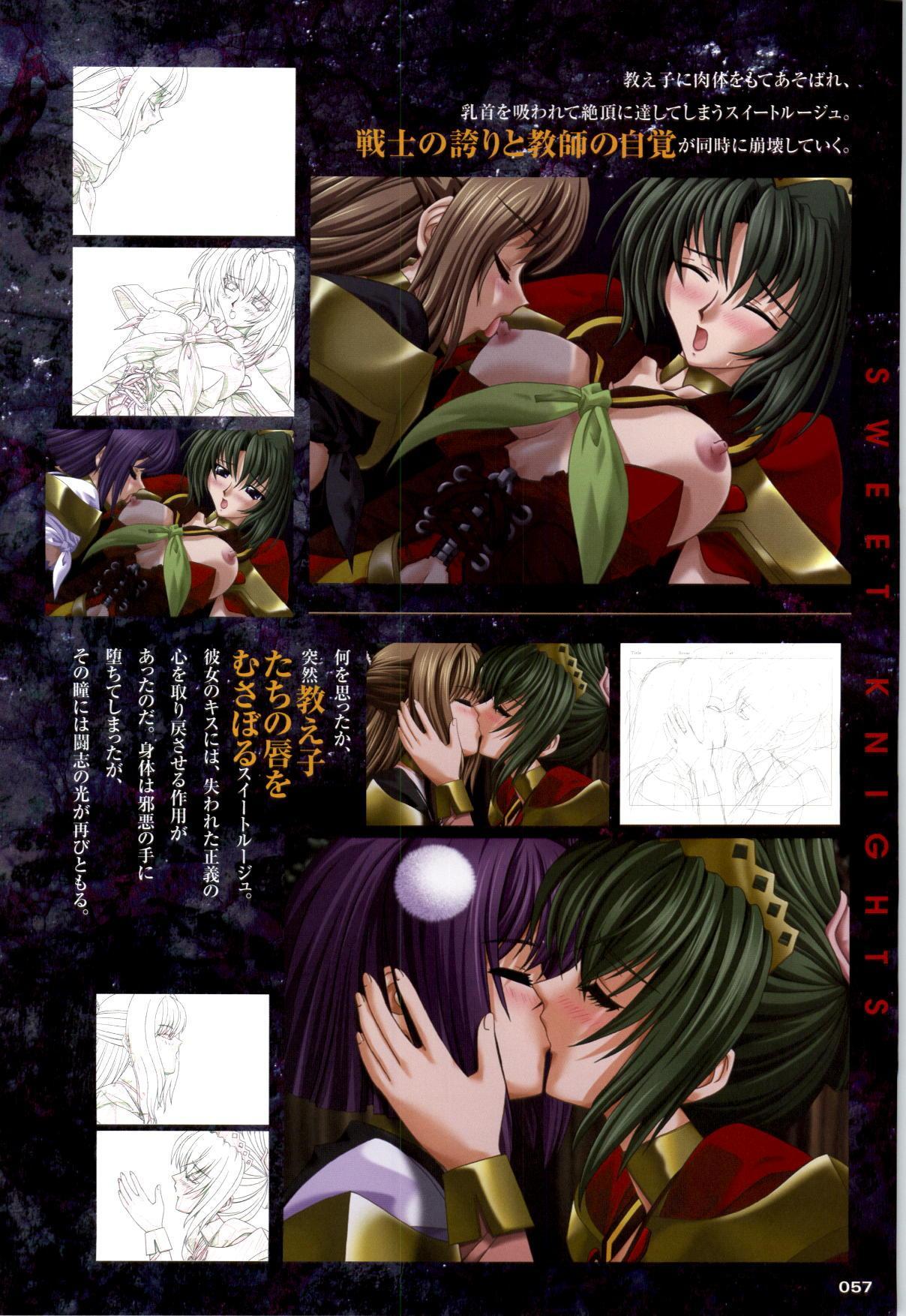 Mahou Senshi Sweet Knight & Mahou Senshi Princess Tear 56