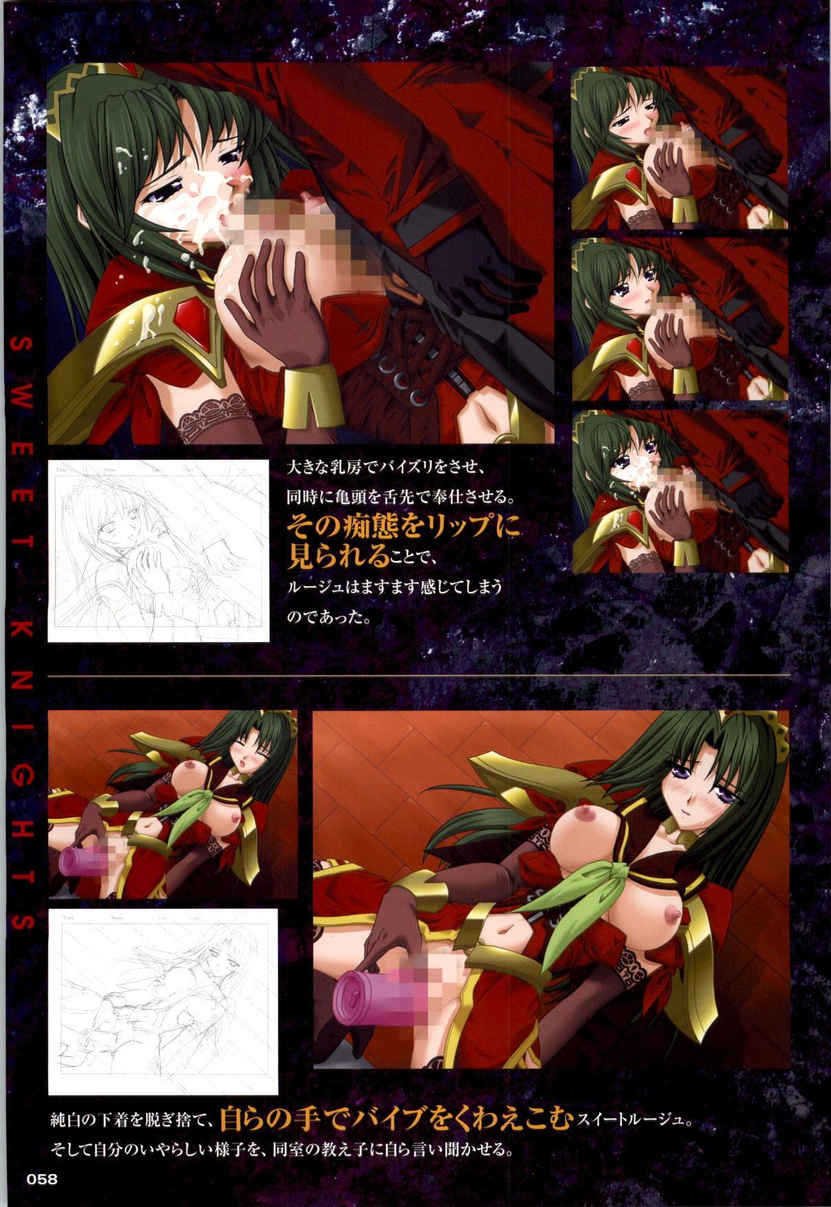 Mahou Senshi Sweet Knight & Mahou Senshi Princess Tear 57