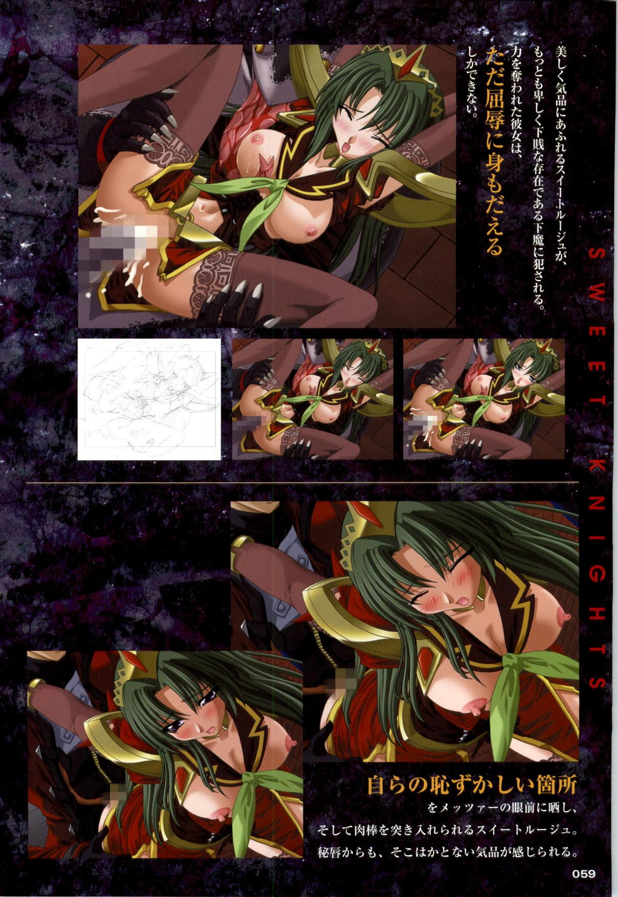 Mahou Senshi Sweet Knight & Mahou Senshi Princess Tear 58