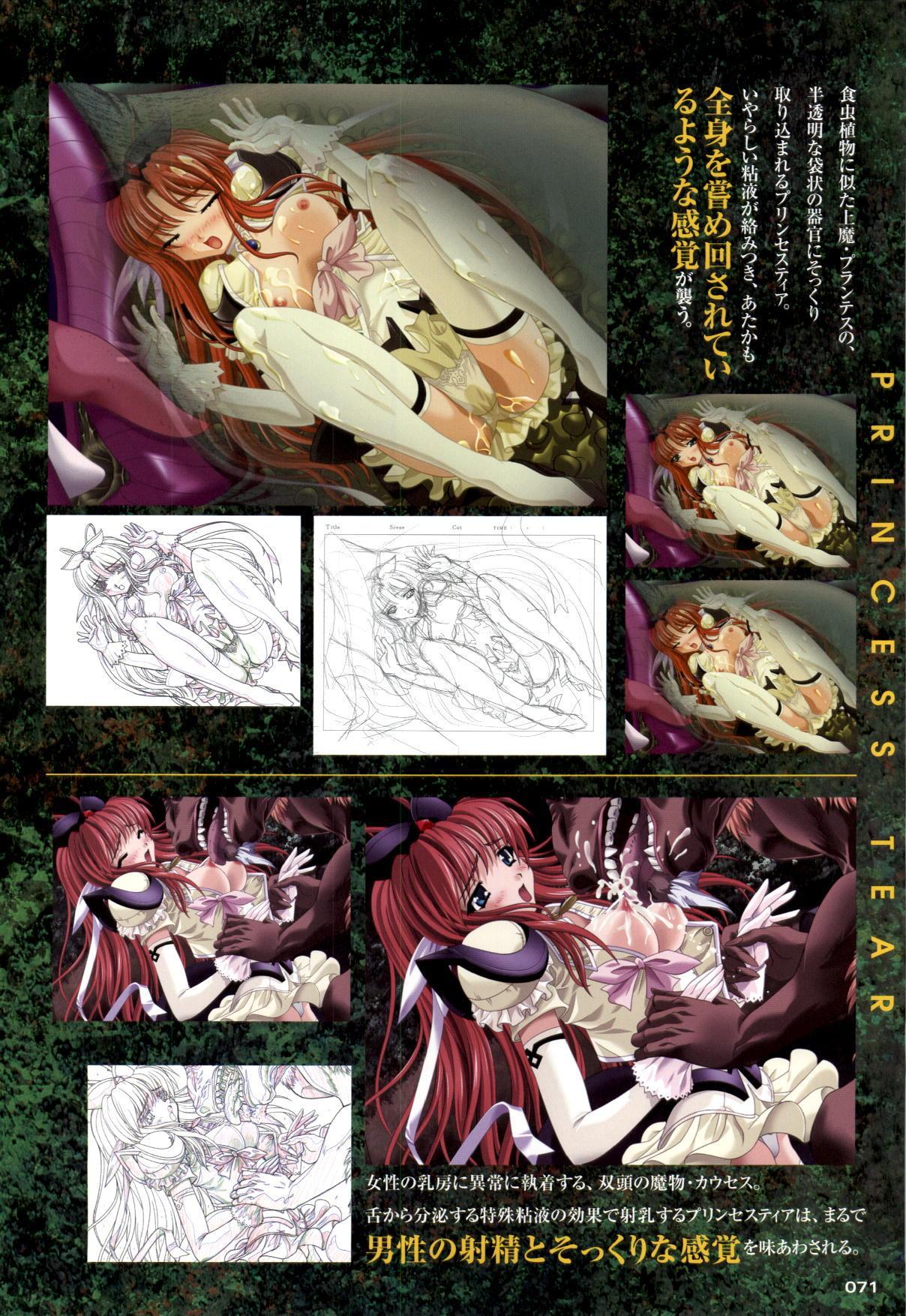 Mahou Senshi Sweet Knight & Mahou Senshi Princess Tear 70