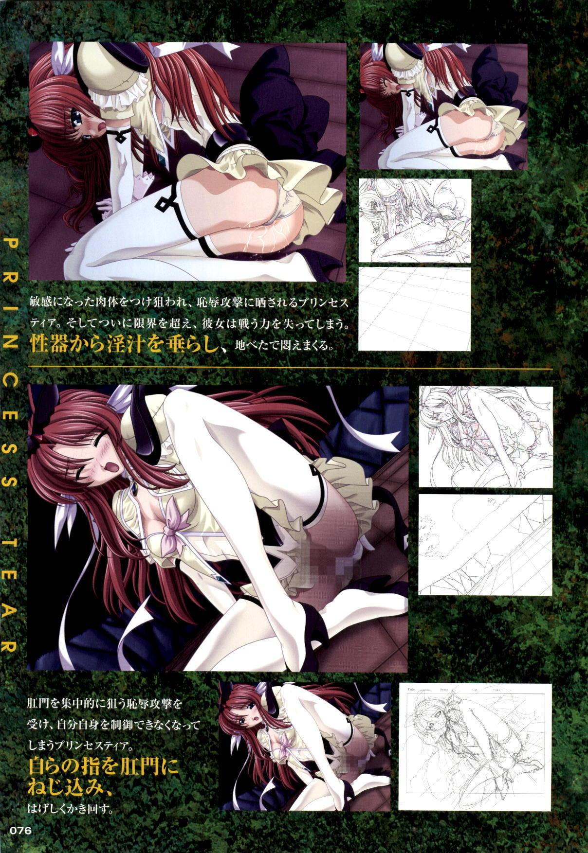 Mahou Senshi Sweet Knight & Mahou Senshi Princess Tear 75