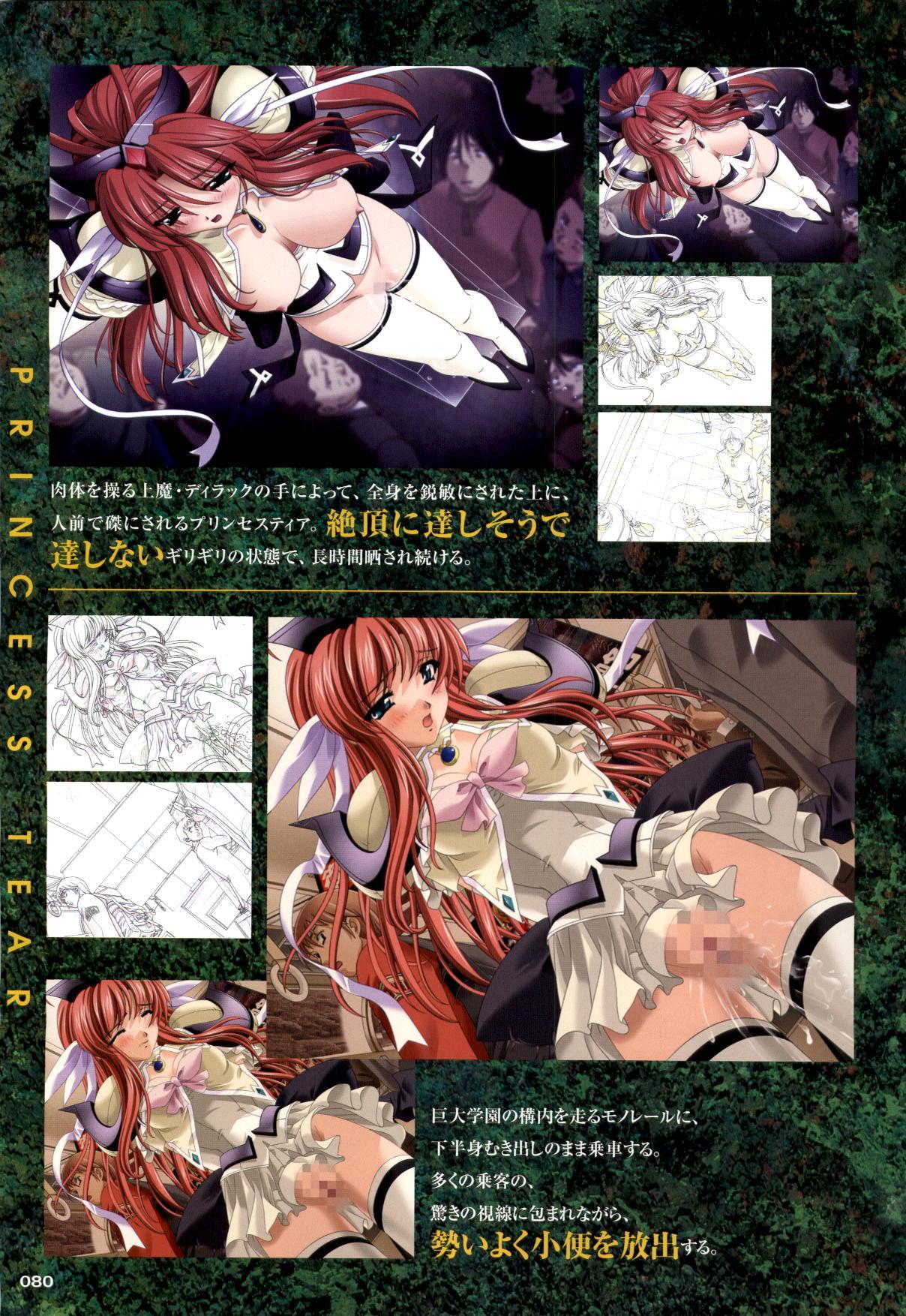 Mahou Senshi Sweet Knight & Mahou Senshi Princess Tear 79