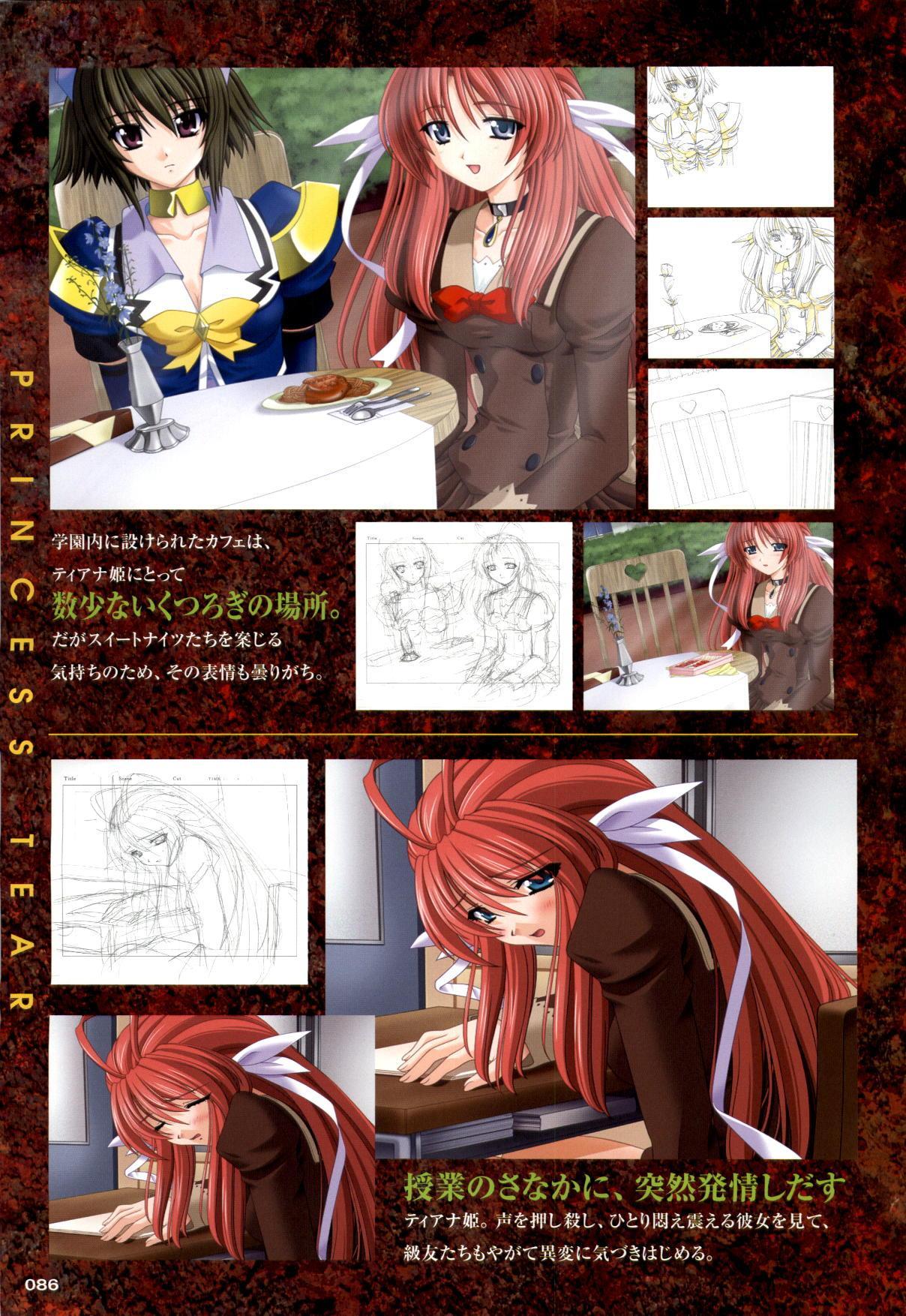 Mahou Senshi Sweet Knight & Mahou Senshi Princess Tear 85