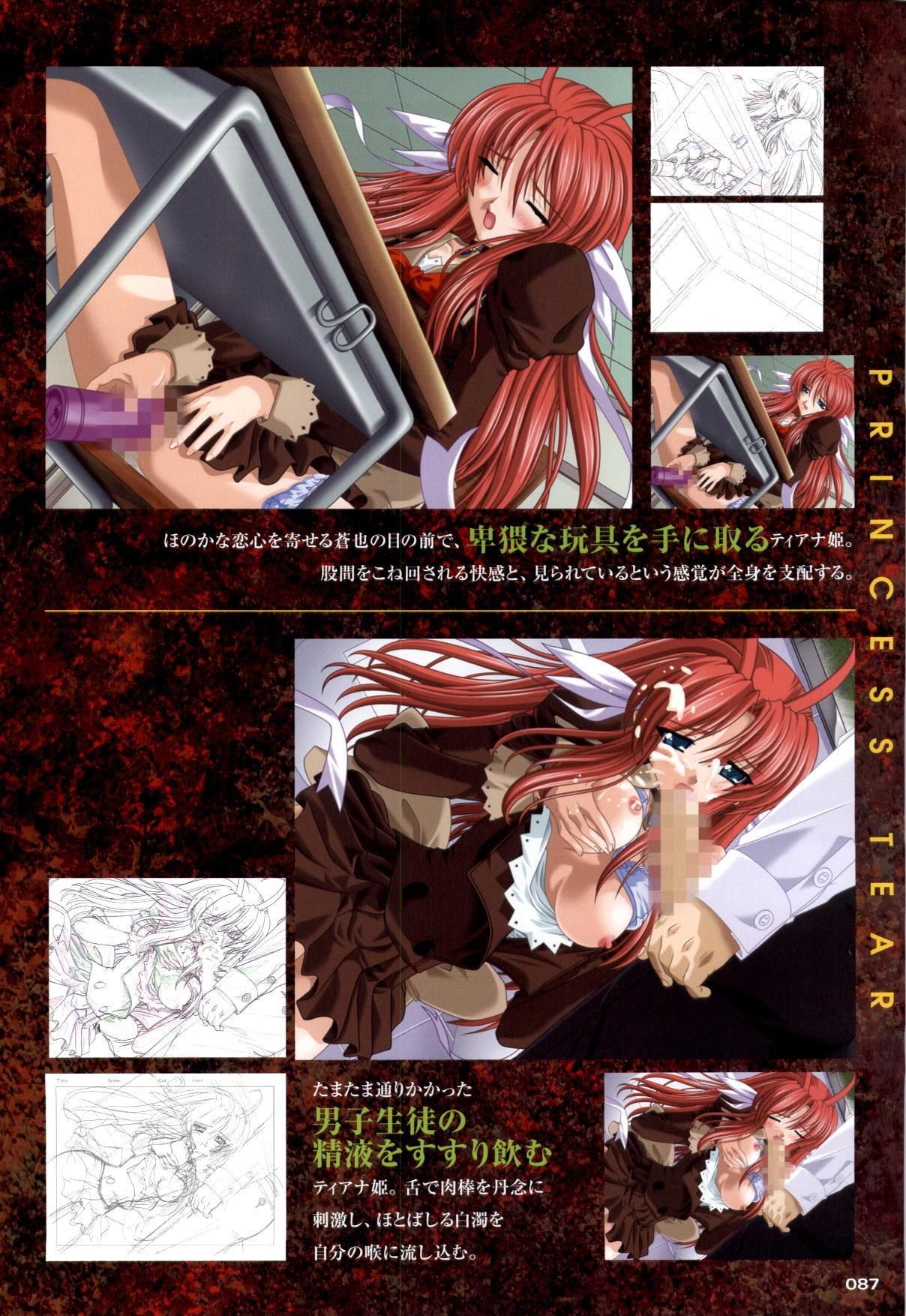 Mahou Senshi Sweet Knight & Mahou Senshi Princess Tear 86