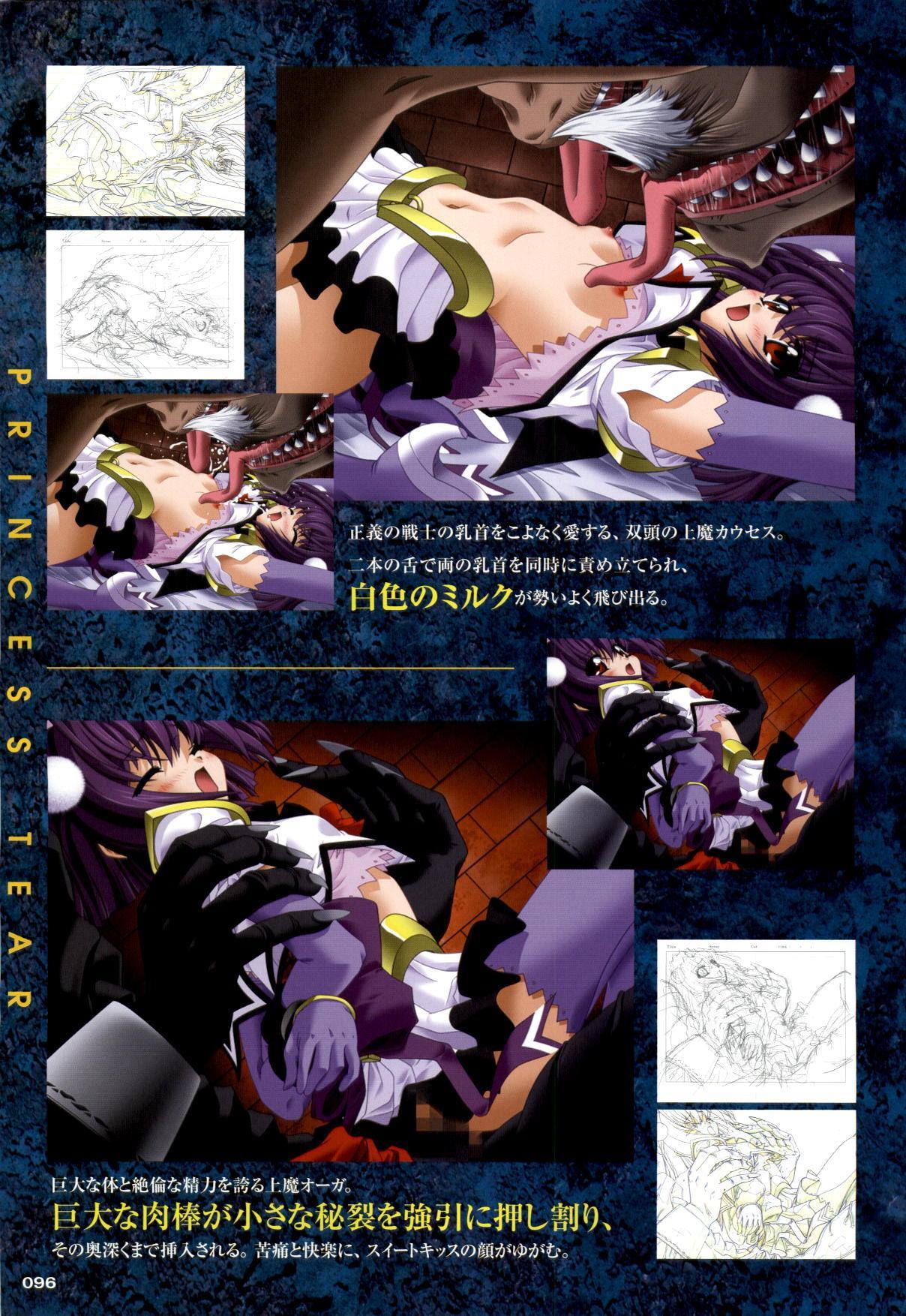 Mahou Senshi Sweet Knight & Mahou Senshi Princess Tear 95
