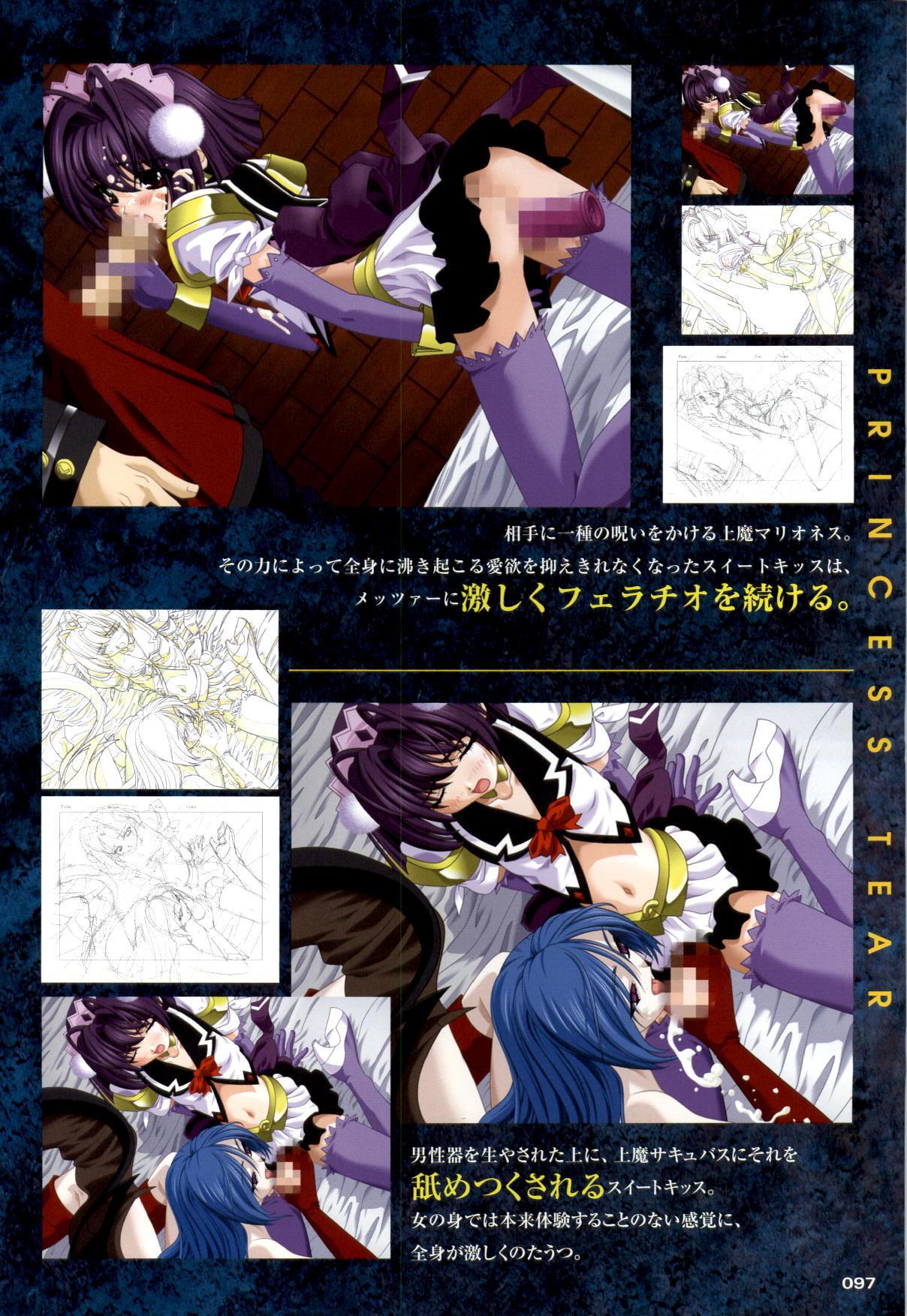 Mahou Senshi Sweet Knight & Mahou Senshi Princess Tear 96