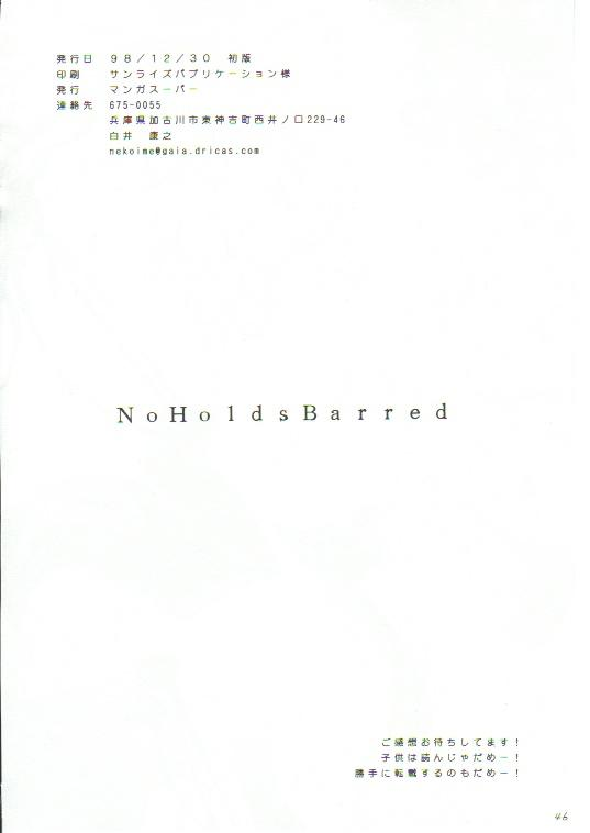 No Holds Barred 44
