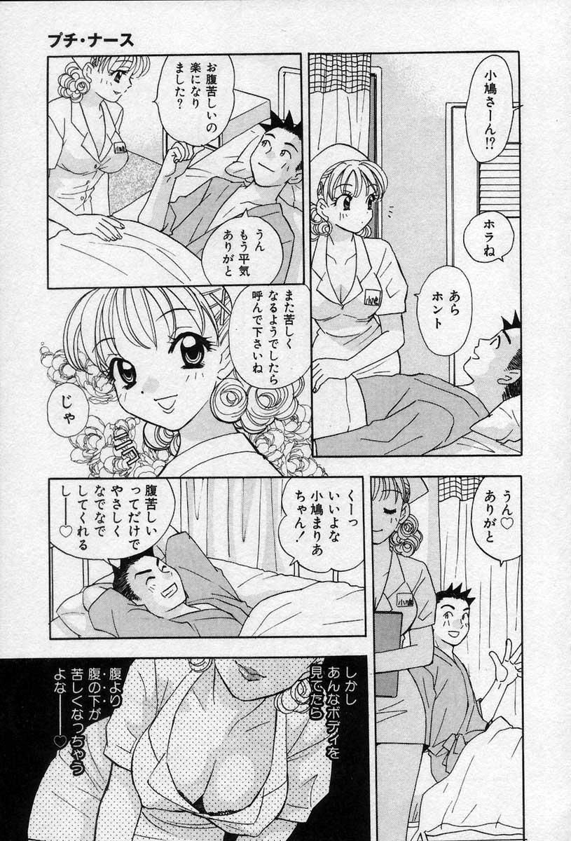 Binetsu no Jikan 9