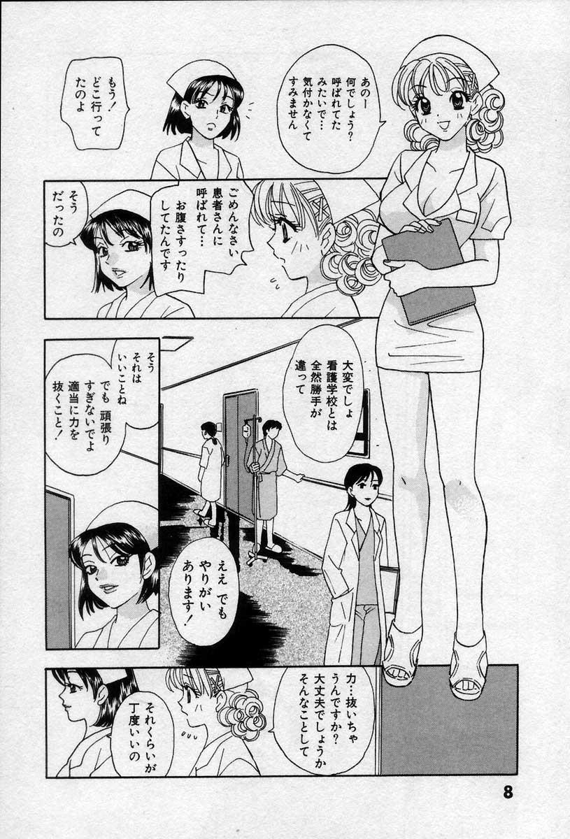 Binetsu no Jikan 12