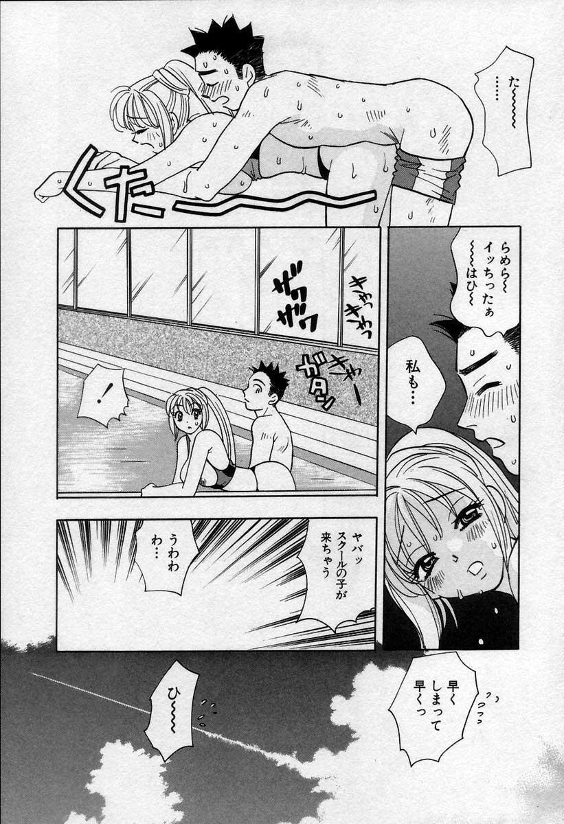 Binetsu no Jikan 133