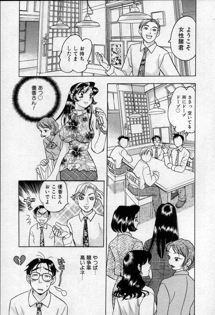 Binetsu no Jikan 137