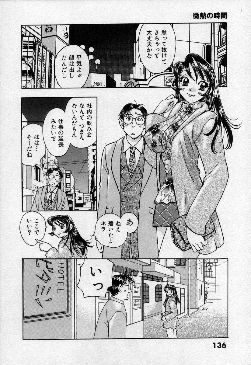 Binetsu no Jikan 140