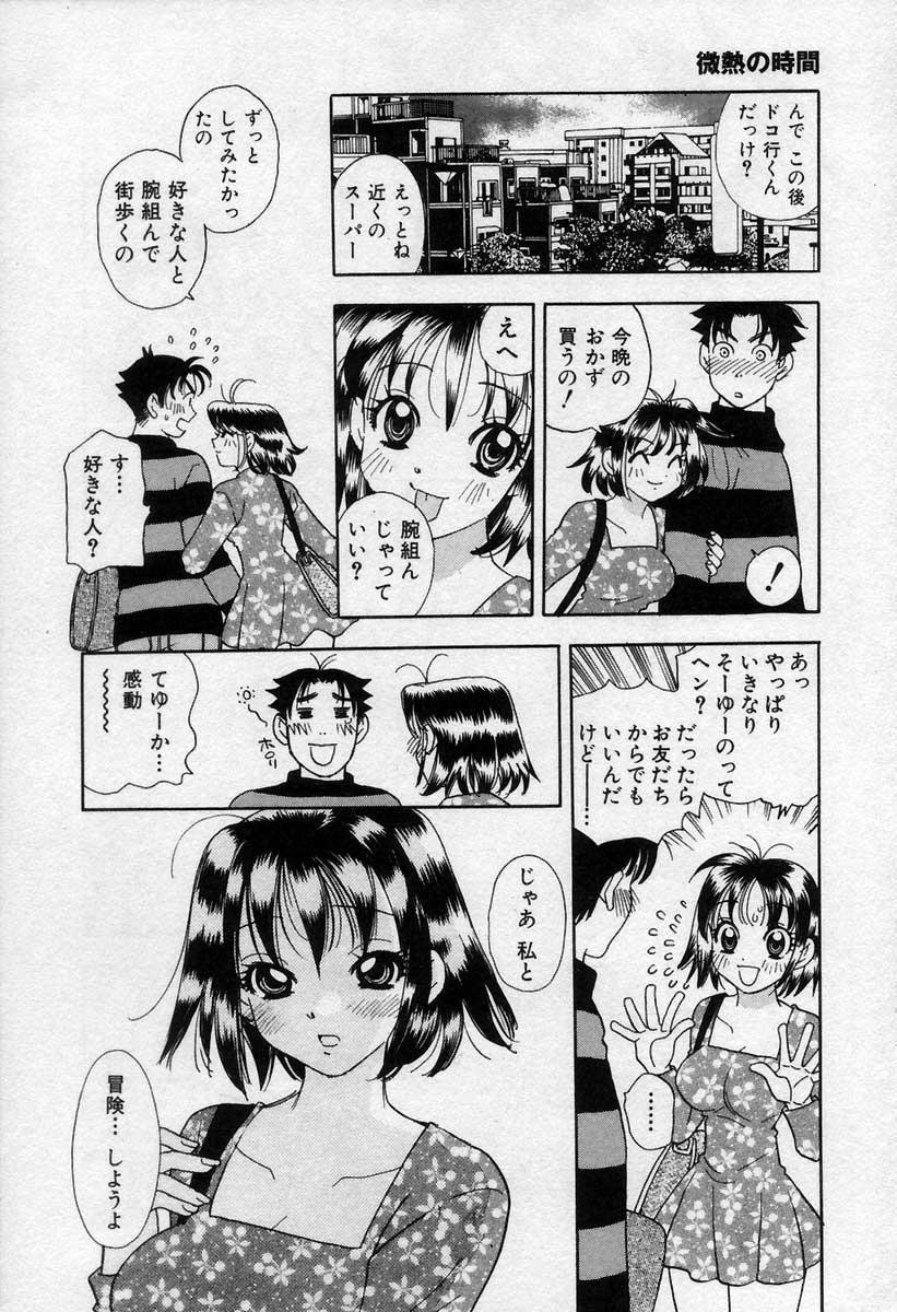 Binetsu no Jikan 164