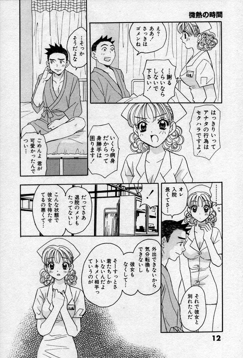 Binetsu no Jikan 16