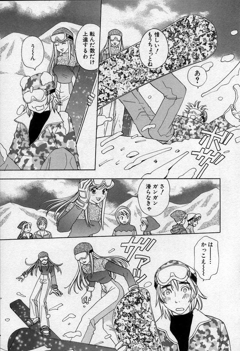 Binetsu no Jikan 179