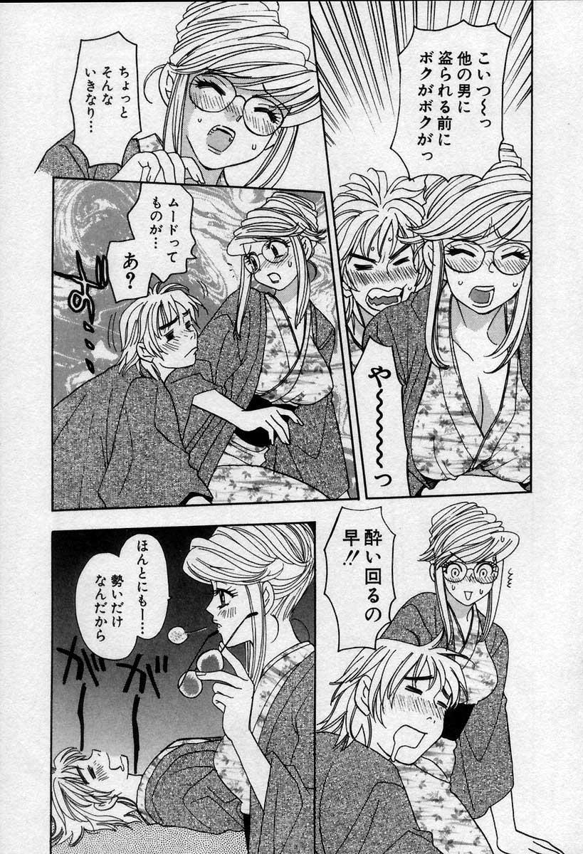 Binetsu no Jikan 185