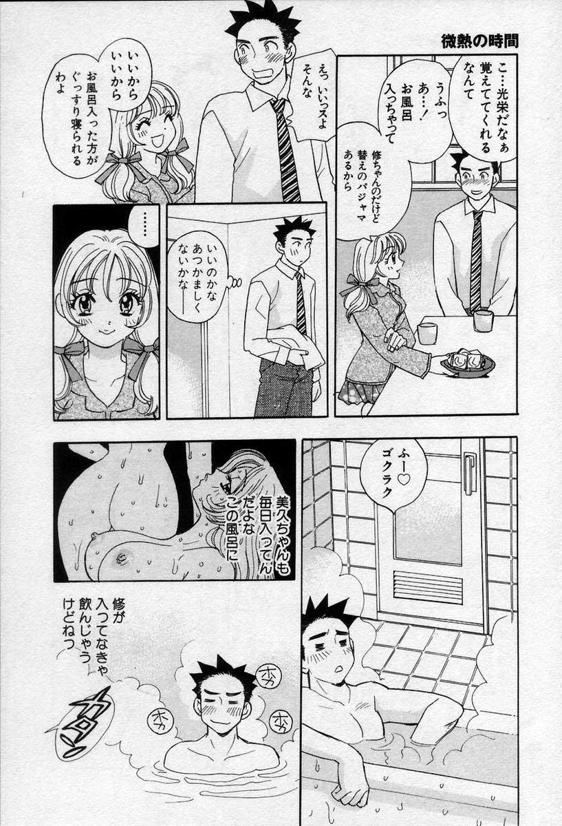 Binetsu no Jikan 58