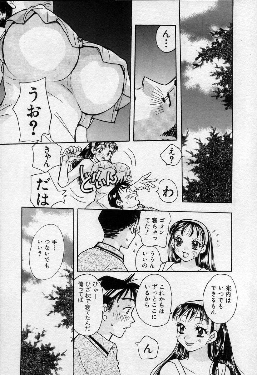 Binetsu no Jikan 91