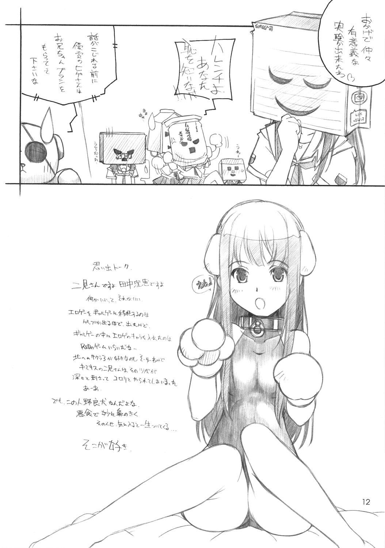KIMI SUKI Cho 10